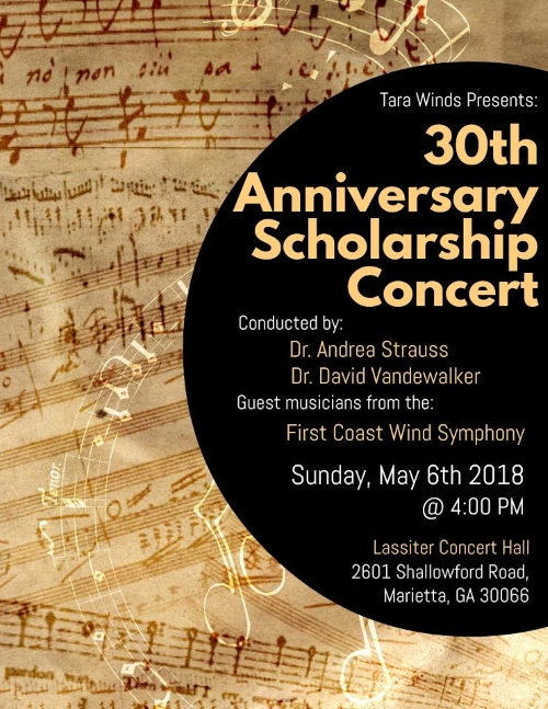 2018 Scholarship Concert Poster